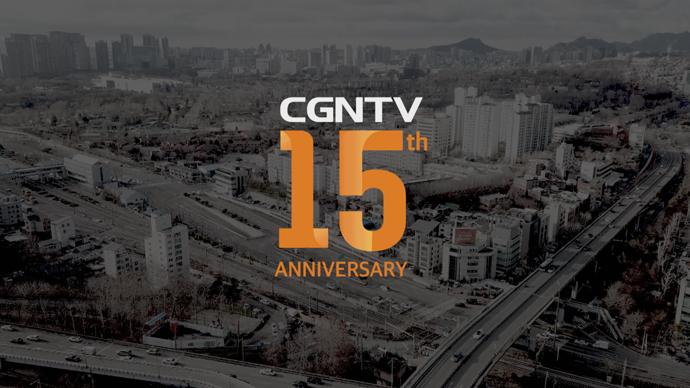 CGNTV 개국 15주년, 한 영혼을 위해 더 멀리 더 가까이
