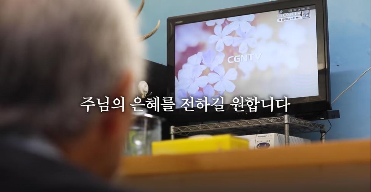 CGNTV 2021 드림온 캠페인_일본 땅에도 복음을