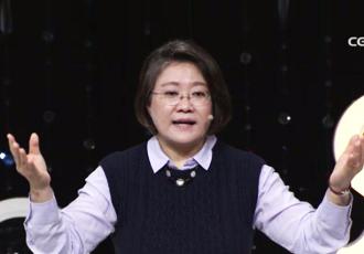 최은영 교수의 성장 - 11강 진로의 이론과 실제