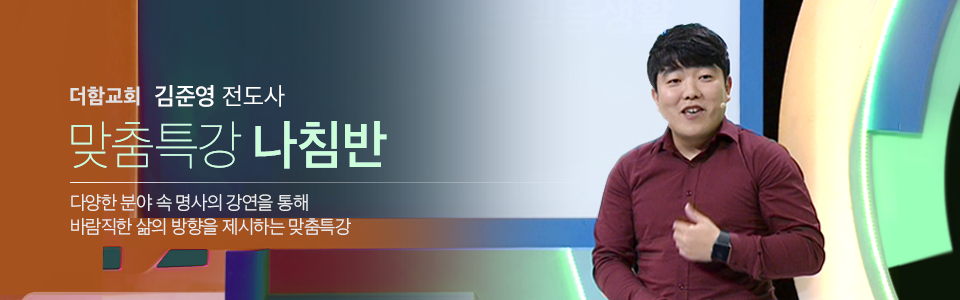 나침반 - 김준영