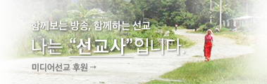 추수감사절 스토리웹_우상단배너
