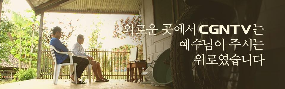 아마존 김철기, 故 허운석 선교사 스토리