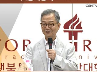 [SOON] 3분 메시지 - 아이를 대할 때_최영민 교수