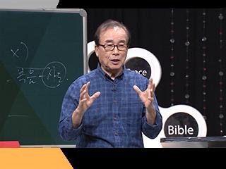[SOON] CGN 컬처클립 - `믿는다`는 것의 의미_이연길 목사