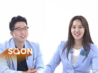 [SOON] CGN 컬처클립 - 하나님이 기뻐하시는 연애