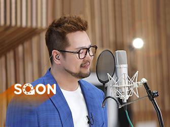 [SOON] CGN 컬처클립 - Christmas Love_김태우