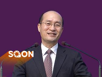 [SOON] 3분 메시지 - 하나님의 합격장_이한영 목사