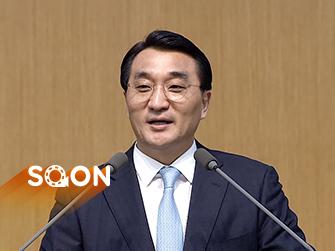 [SOON] 3분 메시지 - 온전한 순종_이재훈 목사