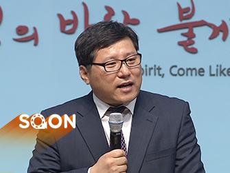 [SOON] 3분 메시지 - 기도의 사람_김양옥 목사