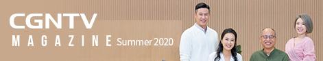 2020년_2분기
