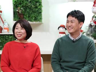 [SOON] CGN 컬처클립 - 생명을 지켜낸 사랑_서지형, 박대원 목사
