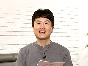 [SOON] CGN 컬처클립 - 다윗의 고백_강명식 교수