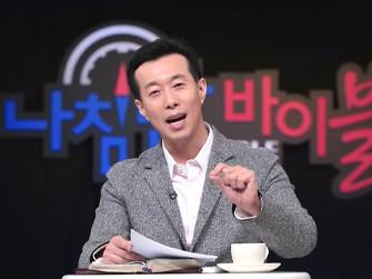 [SOON] 하우스쿨 - 주가 쓰시겠다 하라_양형주 목사