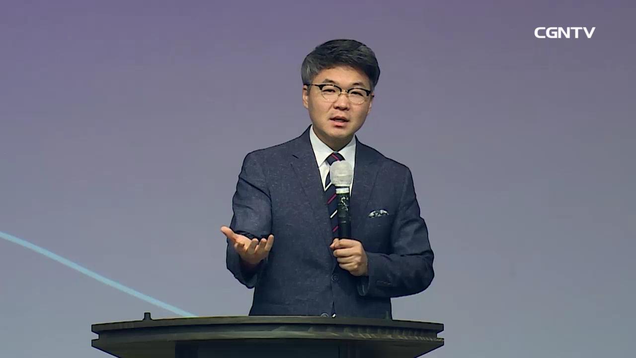 2020 성령과 하나님나라 심포지엄 - [2020] 4강 성령과 하나님 나라에 대한 종합토론