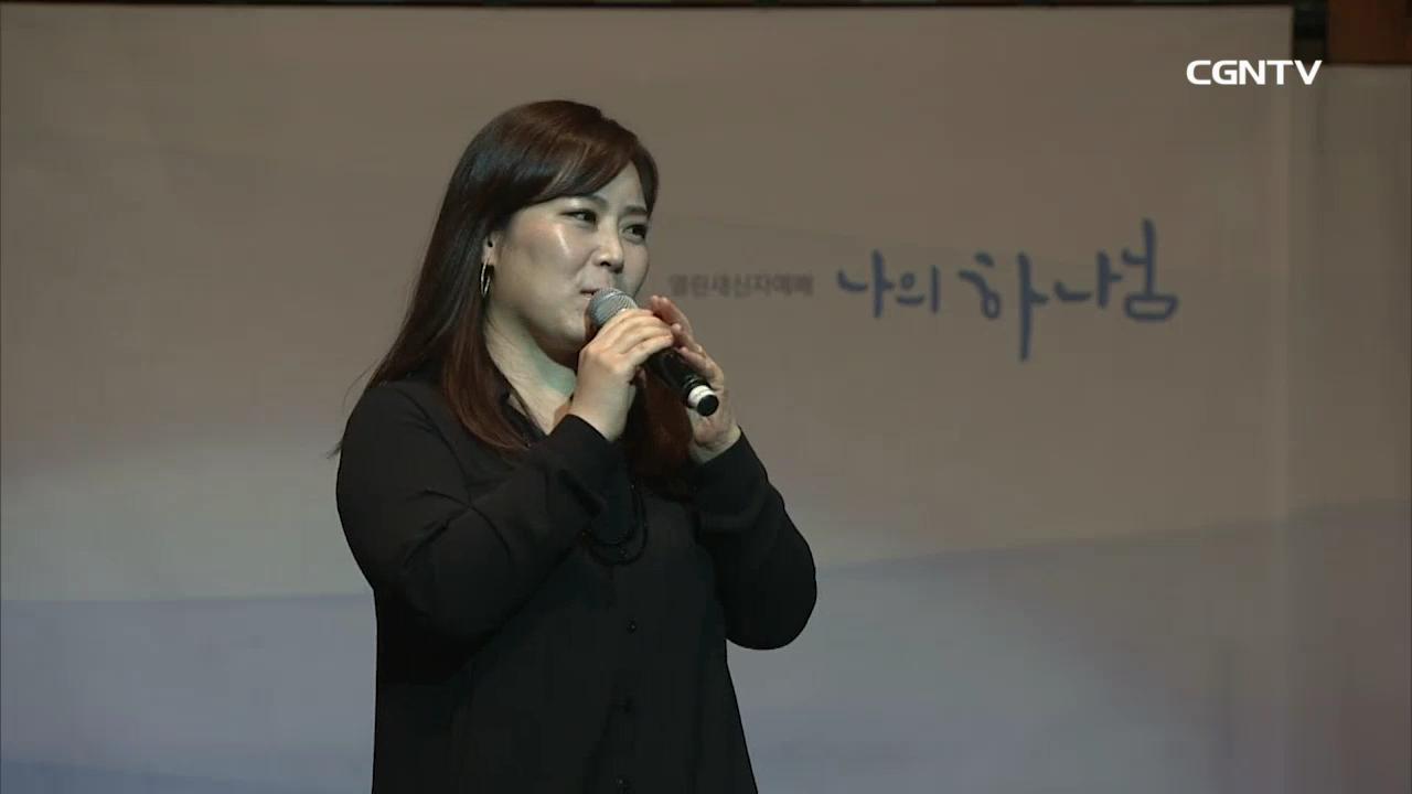 미니콘서트 쉼 - 조수아 (찬양 사역자)