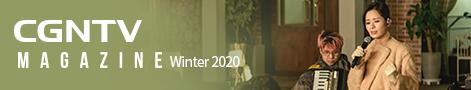 2020년_4분기