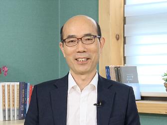 [SOON] 하우스쿨 - 크리스천의 직업 소명_이효재 목사