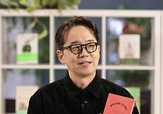 CGN 북세미나 책걸음