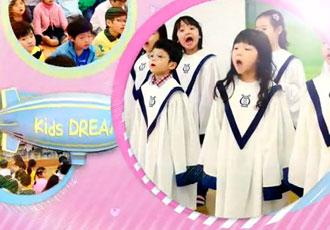 온누리교회 어린이예배