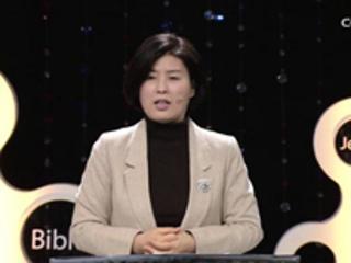 김현옥 교수의 자기 이해를 위한 심리이야기