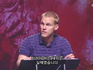 130강 형언할 수 없는 그리스도, 무너지지 않는 그의 교회 (1)
