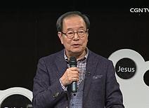 주해홍 교수의 통큰통독