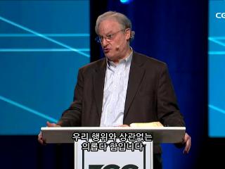 [컨퍼런스] 종교개혁: 오직믿음으로