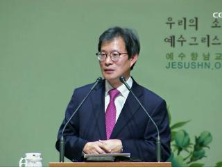 정갑신 목사(예수향남교회)