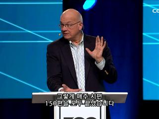[컨퍼런스] 오직 복음으로