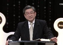 기독교 세계관 아카데미