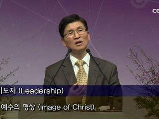 권성수 목사(대구동신교회)