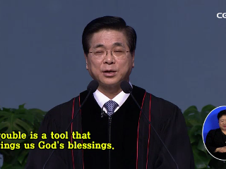 이영훈 목사(여의도순복음교회) - 영어