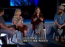 [컨퍼런스] 복음과 문화
