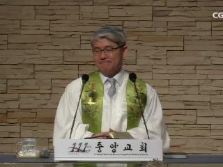 한기채목사(중앙성결교회)