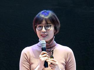 [SOON] 3분 메시지 - 하나님의 캔버스_이진희 대표