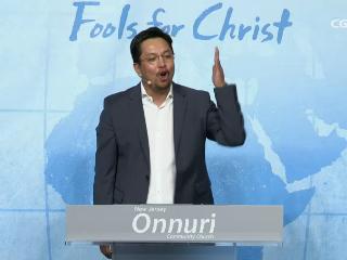 231강 좁은 문의 신앙 (눅 13:22~30)