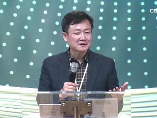 [2018] 전국대학청년수련회 주제강의 (1) 자존감