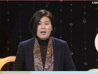 아내들이 화내는 이유_김현옥 교수