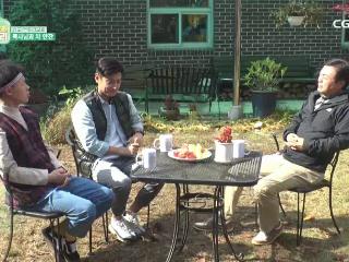 57편 대한민국 최북단에서 울리는 사랑, 김포 전류리교회