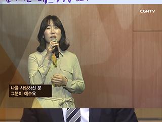[SOON] CGN 컬처클립 - 천 번을 불러도_주리