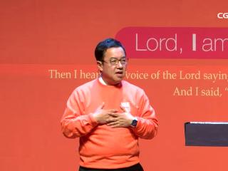 317강 IM의 정의 (눅 10:26~37, 요 20:21)