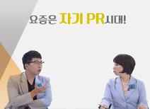 [SOON] CGN 컬처클립
