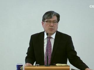55강 어린 교회를 향한 사도의 편지 (살전 1:1~10)
