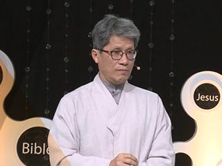 나로부터 시작되는 종교개혁_이덕주 교수