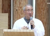 [말씀] 홍정길 목사(남서울은혜교회)