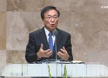 박성근 목사(남가주새누리교회)