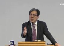 박성일 목사(필라델피아기쁨의교회)