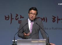 박신웅 목사(얼바인온누리교회)