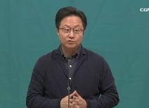박성민 목사(한국대학생선교회)