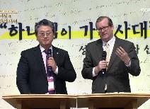 2019 TGC 코리아 컨퍼런스 <하나님이 가라사대>